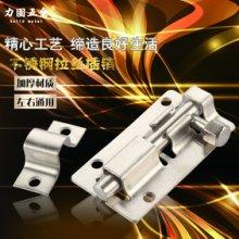 厂家直销 不锈钢插销小方1寸/6寸自动弹簧暗插 门扣防盗加厚门栓