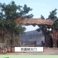 徐州仿真树大门图片