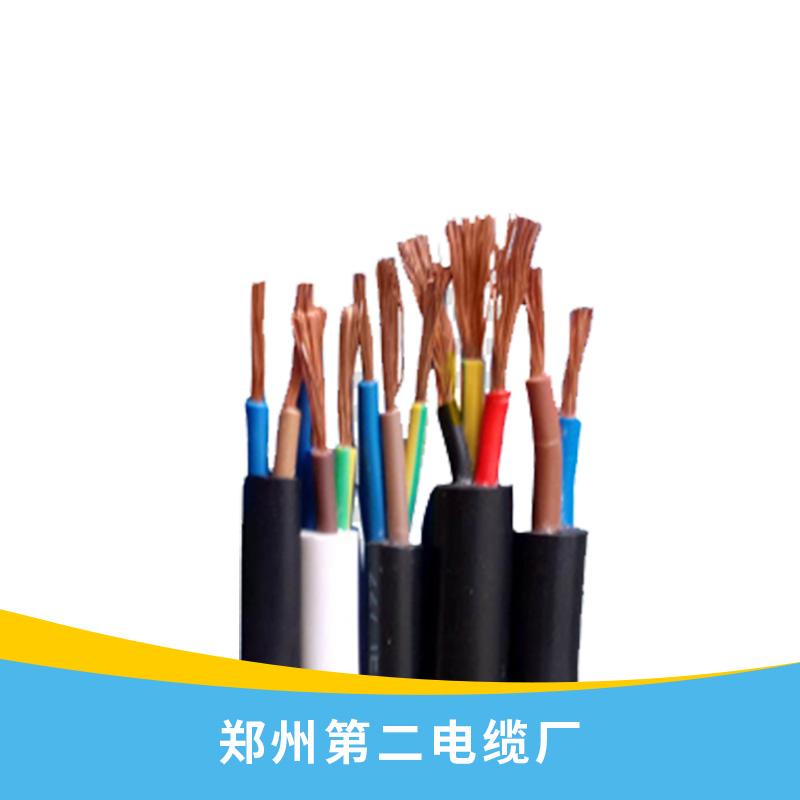河南郑州第二电缆厂厂家出售 品种齐全 现货供应 供应商直销