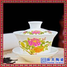 花开富贵盖碗,变色盖碗价格,景德镇盖碗,陶瓷盖碗定做,花卉纹三才盖碗
