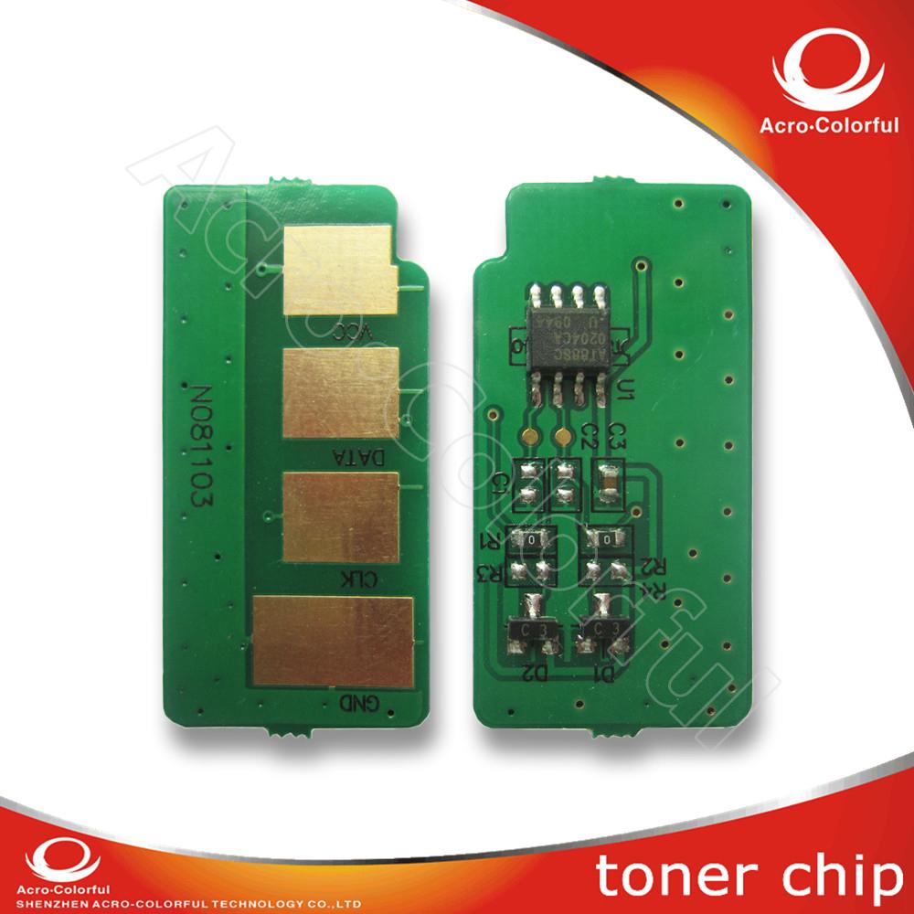 兼容理光SP3300硒鼓芯片 粉盒计数芯片 打印机耗材 配件