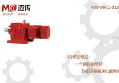郑州迈传机械设备有限公司简介