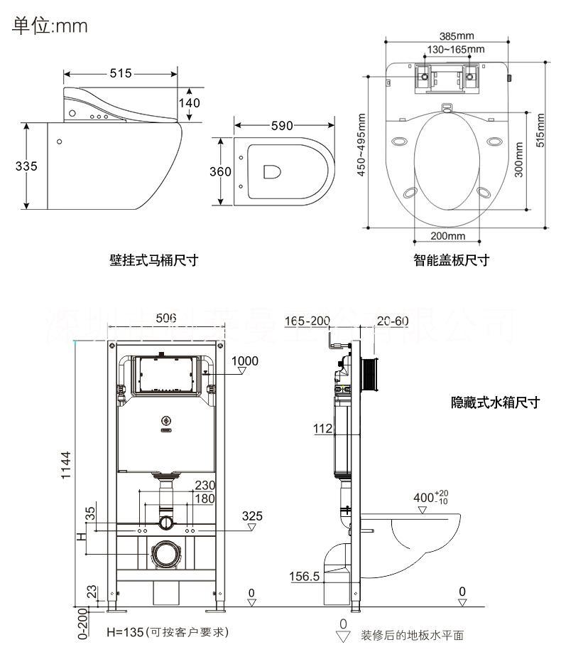 【主要功能】:入墙隐蔽式水箱设计,墙挂式,即热型,水温,风温,座温可