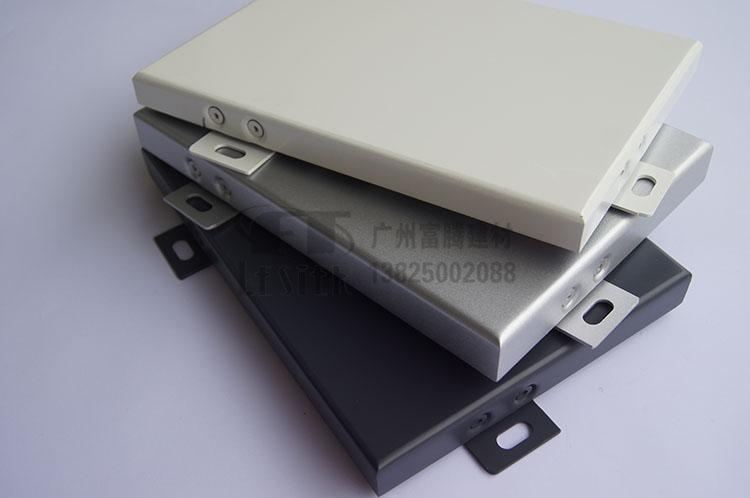 雕花铝单板|造型铝单板 冲孔铝板 雕花铝单板供应商   铝单板幕墙采用
