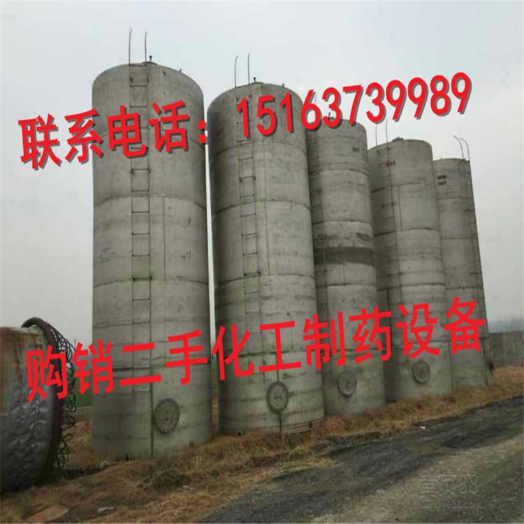 云南二手不锈钢储罐哪有卖销售