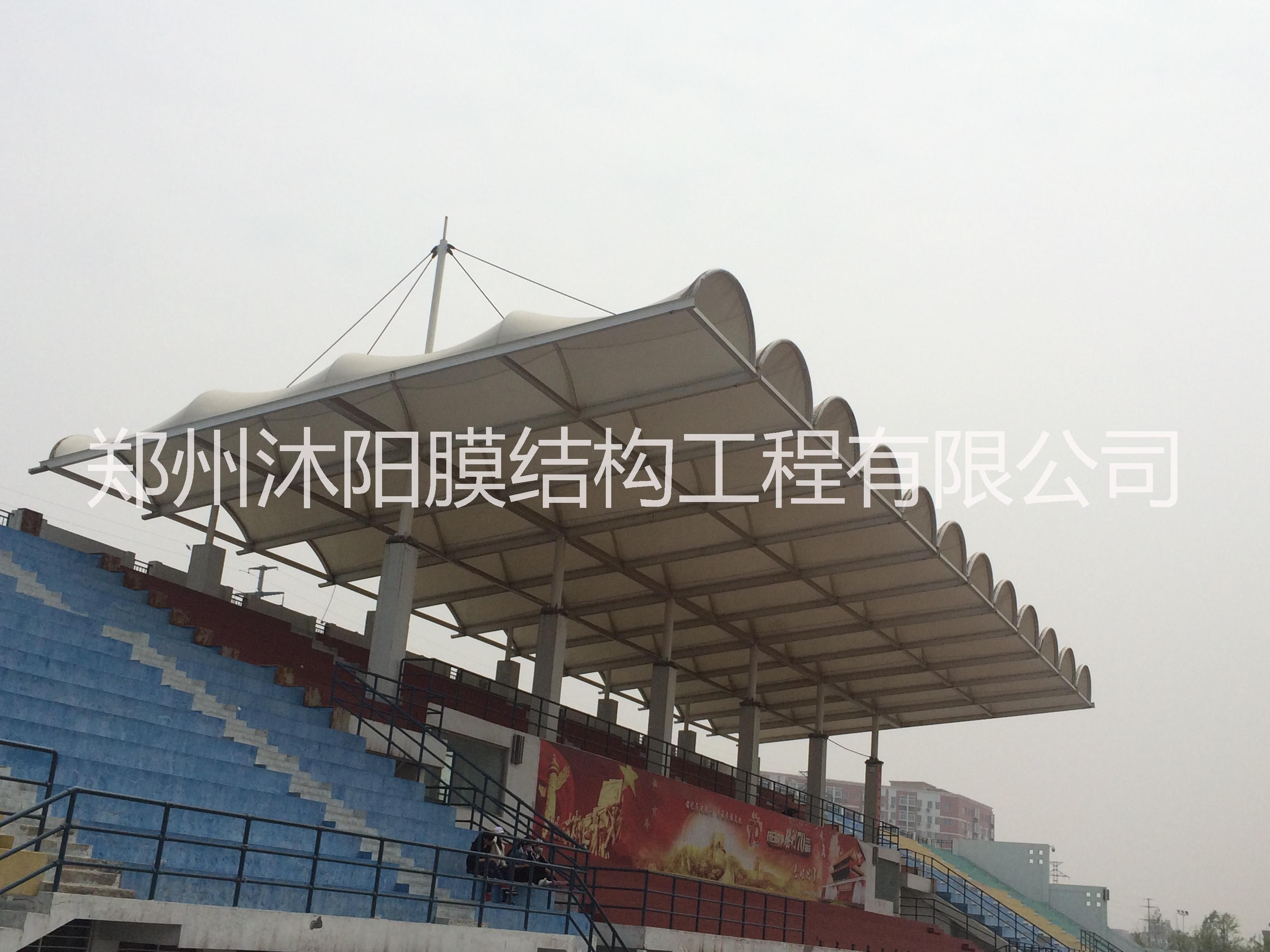 学校体育场膜结构看台遮雨棚,膜结构看台遮阳棚