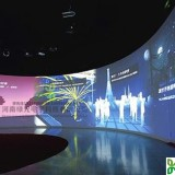 河南智能展厅.展厅多媒体.多媒体公司.智能多媒体.多媒体厂家.iPad控制.智能化管理.