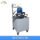 科瑞嘉液压铆钉钳 镀锌板风管铆接设备电动铆钉机/铆钉铆接机
