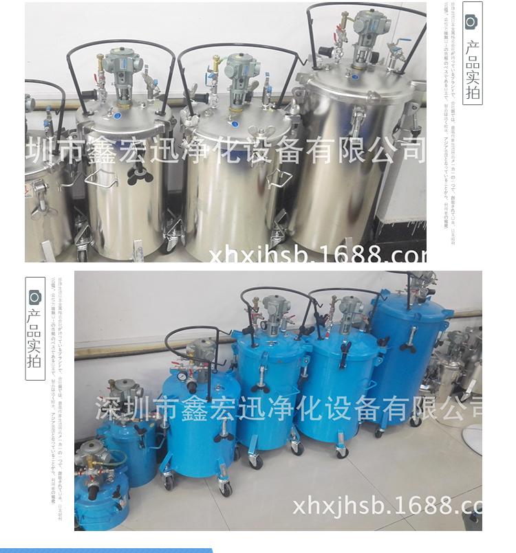 深圳喷涂压力桶厂家,不锈钢压力桶价格,深圳10L自动搅拌压力桶