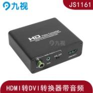 HDMI转DVI可破解HDCP图片