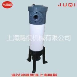 PVC過濾器 PVC袋式过濾器