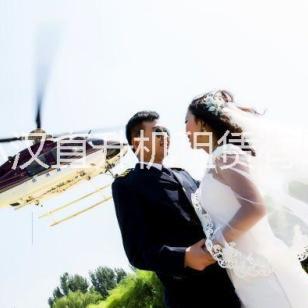 直升机办婚礼图片