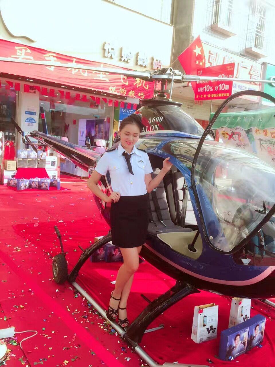 沧州直升机航拍航测 物探巡线