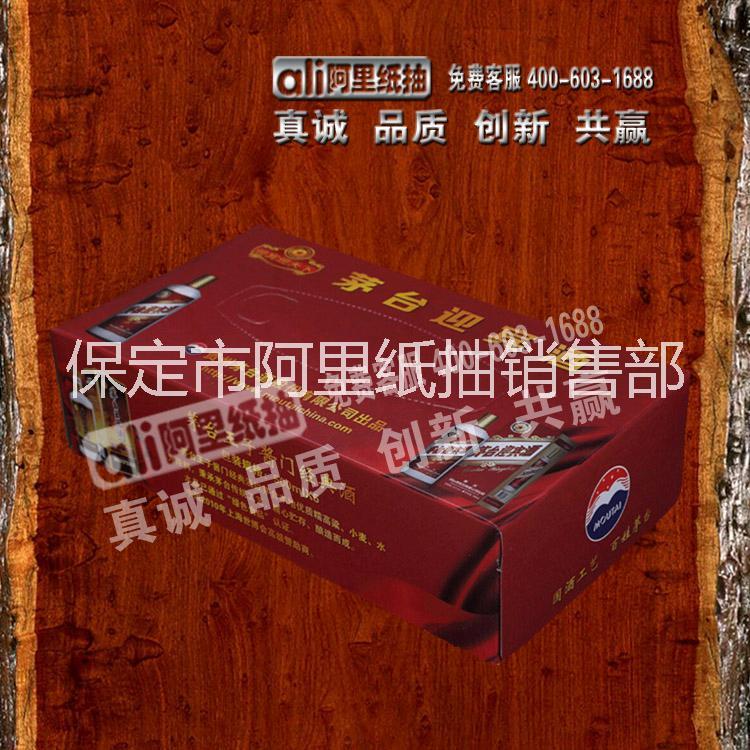 阿里纸抽,承接茅台酒盒抽定做,泸州老窖纸抽盒定做