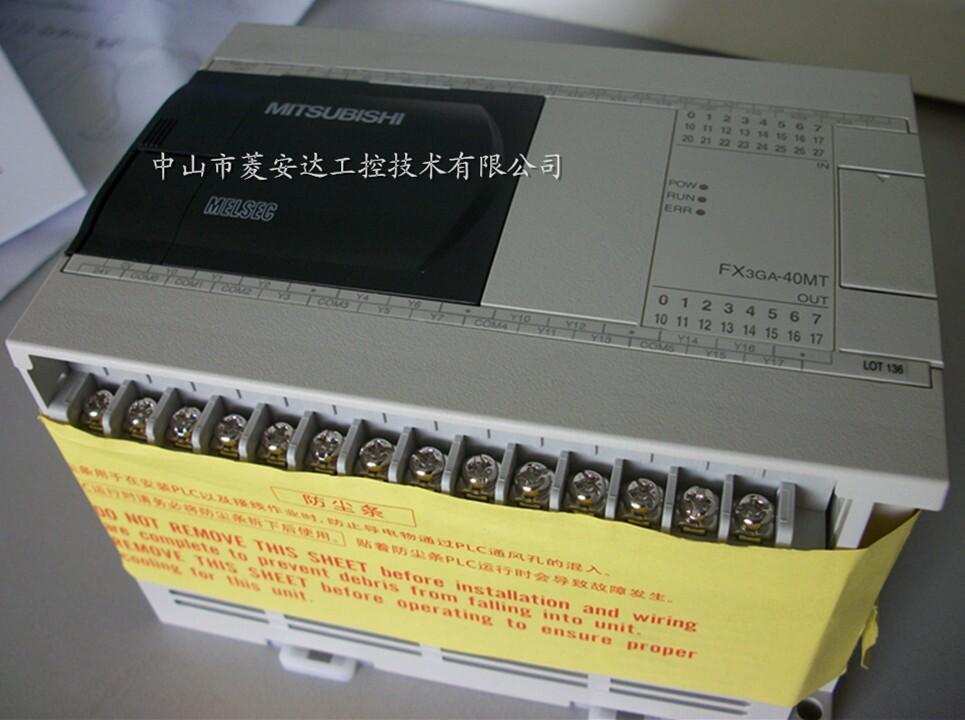 供应中山三菱PLC   三菱FX3GA-24MR-CM