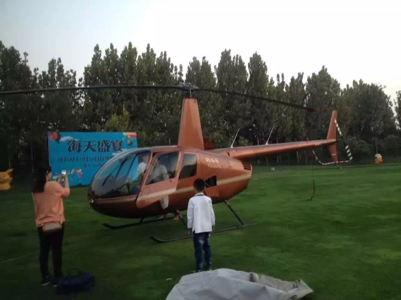 �:�ߖ�_商铺首页 产品展示 > 济南市直升机厂家_新10