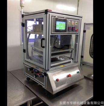 厂家大量供应软包锂电池真空封装机 注液手套箱 锂电池生产设备 锂电
