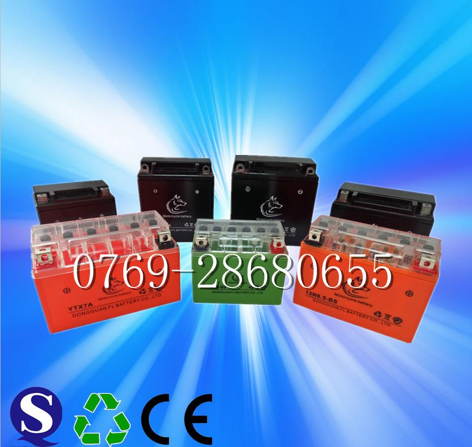 供应12N6.5-5BS摩托车电池