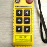 6路遥控器 6路遥控器厂家 6路遥控器价格 6路遥控器