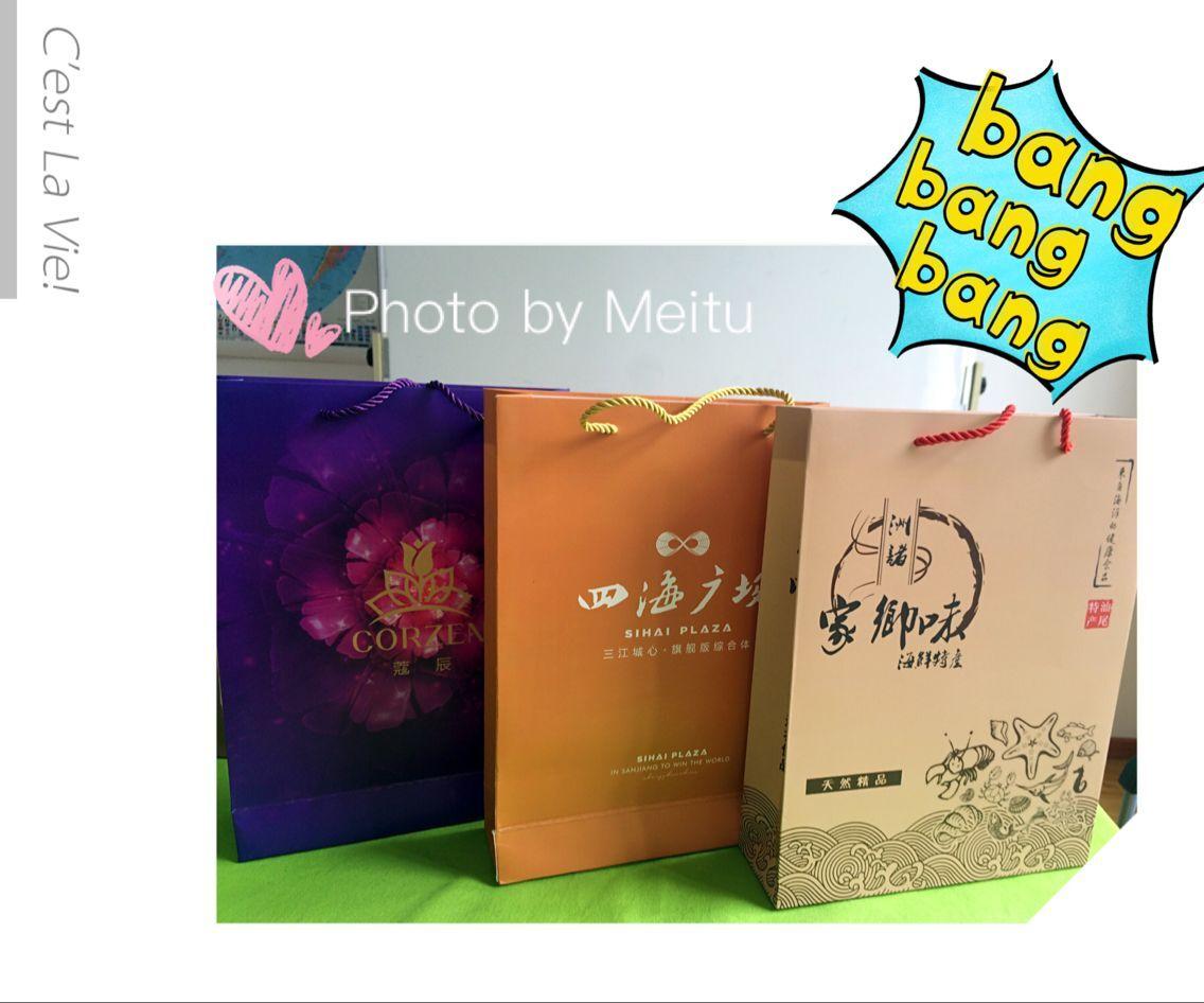 纸袋定制定做 纸袋定制定做四色印刷LOGO设计 250克白卡纸袋定制定做手提袋