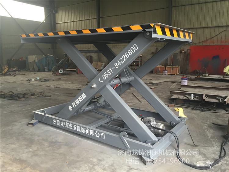 济南固定剪叉卸货平台液压装卸货梯1吨3吨固定式升降台提升机厂家图片