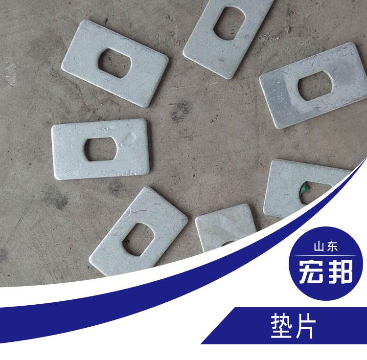 浙江宁波喷塑 镀锌垫片(3.0/4.0)宁波垫片直销