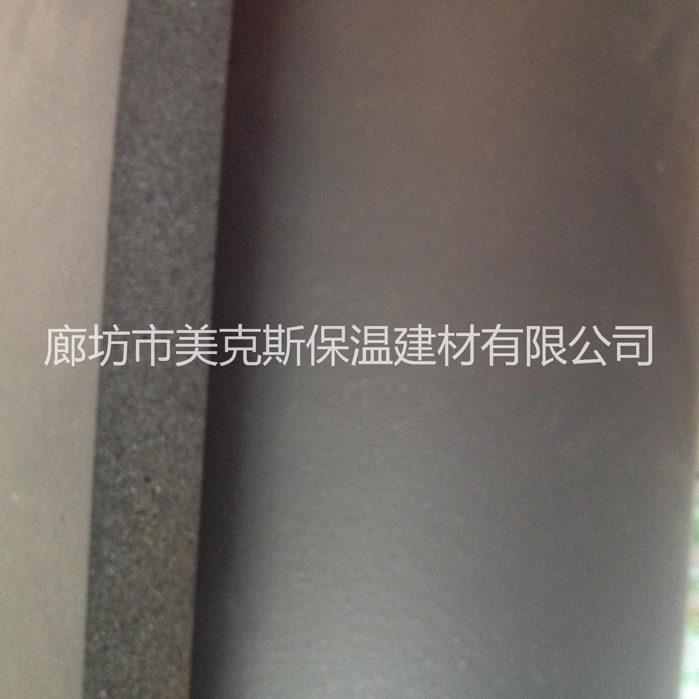 橡塑保温材料厂家,专业生产橡塑保温材料