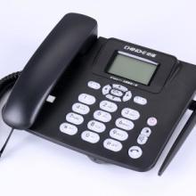 中诺C265无线插卡电话机