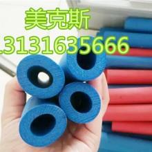 橡塑保温板、橡塑保温板生产厂家