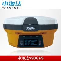 中海达V90GPS