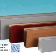 广东异形铝方通厂家图片