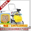 长江NPT1820液压腻子机图片