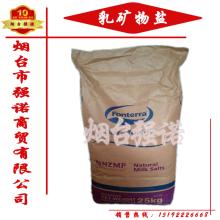乳钙/乳矿物盐