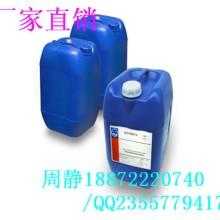 厂家供应苯甲醇100-51-6工业级/医药级 含量99%现货热卖批发