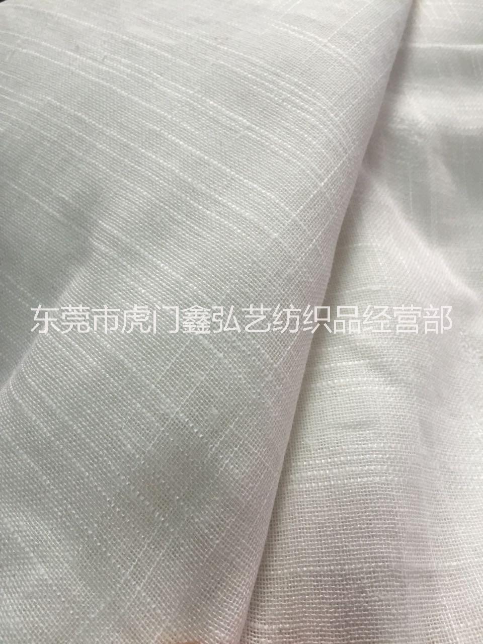 棉纱竹节布厂家直销天然亚麻类棉布 环保居家家纺用布现货供应