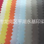 133*100全棉染色平纹布府绸布 箱包服装家纺厂家直销