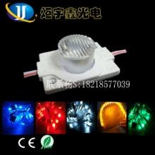 led灯箱侧光源,价格1.5W注塑模组,led灯箱侧光源厂家直销