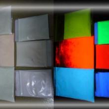 高彩变色 防伪荧光原料 长波隐形防伪荧光批发