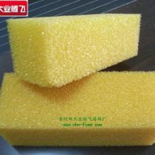 多种孔径开孔过滤海绵柱 白色开孔过滤泡棉 开孔过滤泡棉芯 不开孔发泡海绵