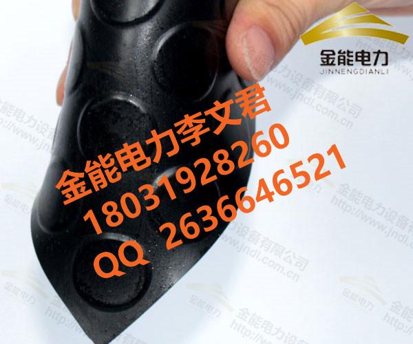 配电室绝缘地胶10mm绝缘胶垫生产厂家
