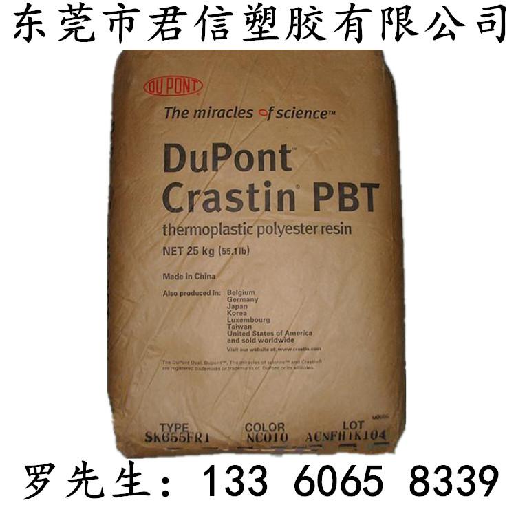 增强级PBT 美国杜邦 SK603 BK851 耐高温 抗化学性PBT