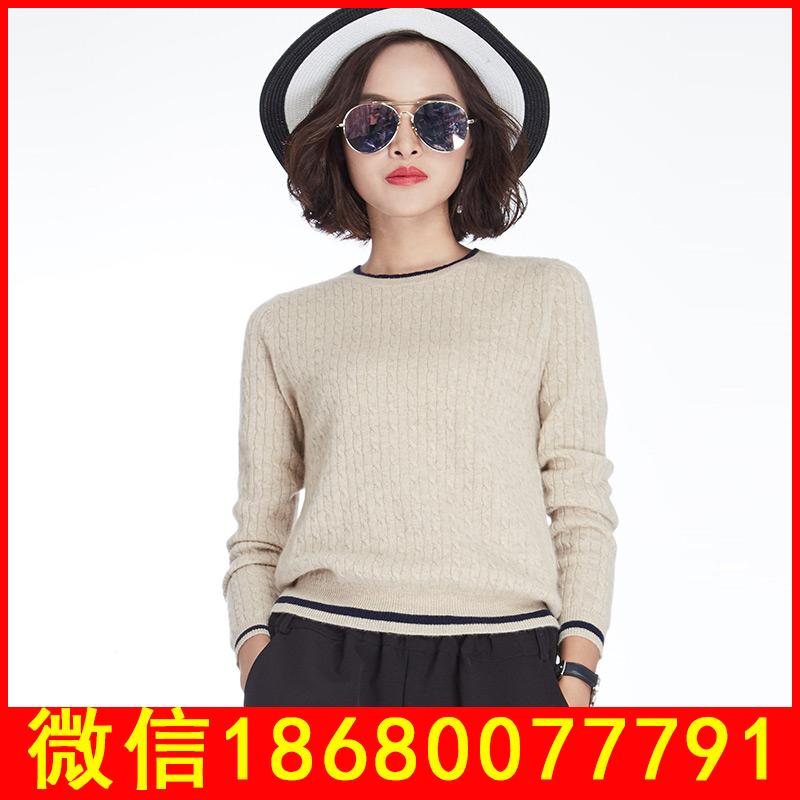 女羊绒衫品牌 登龙缘女套头羊绒衫批发100%纯山羊绒衫工厂直销档口精品女装