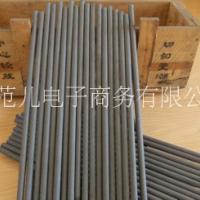 金桥焊条进口焊条A132 4.0 CHS132不锈钢耐磨焊条 进口焊条A132 4.0