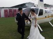 厦门直升机空中婚礼  直升机空中婚礼 直升机婚庆结婚