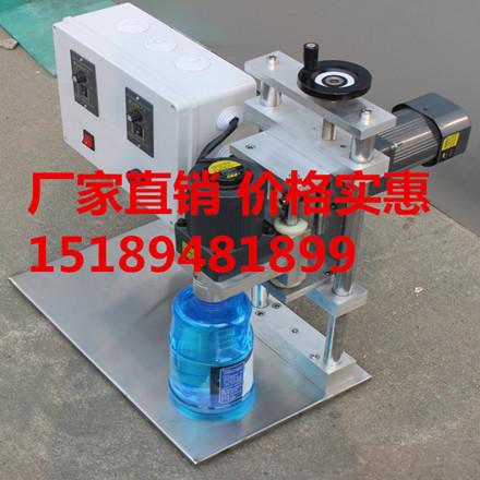 矿泉水瓶封口机/旋盖机