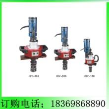 ISY-28管子坡口机价格厂家电动管子坡口机价格优惠 管子坡口机