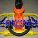 供应ZQS-50气动手手持式钻机小型钻机轻便耐用