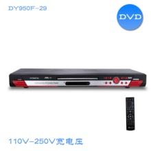 110V240V小型影碟机DVD 宽电压小型影碟机