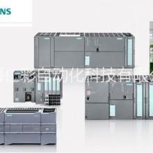西门子原装模块6ES7 307-1BA0 西门子电源模块2A