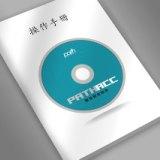 厂家直销供应 彩页说明书印刷 电子产品说明书印刷